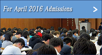 icon_for april 2016 admissions.jpg