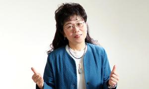 Yoshiko Nozaki