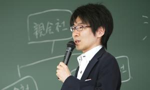 Akio Hoshi